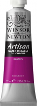 Artisan 37ml Water Mixable Oil